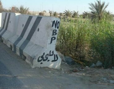 Nadine_Marroushi_no_bp_sign