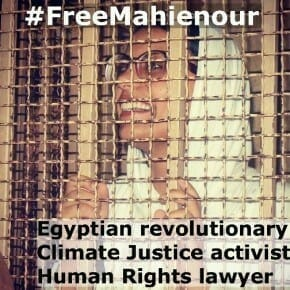 Free Mahienour: Egyptian revolutionary & climate justice activist